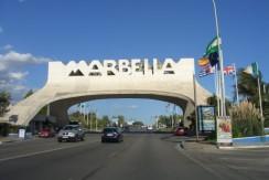 4* отель в Марбелье